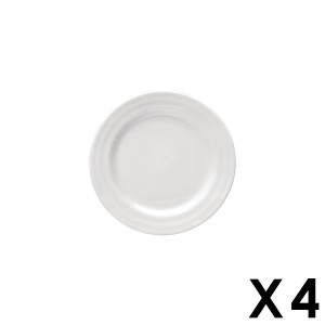 Assiettes plates blanches x4 - Intenzzo